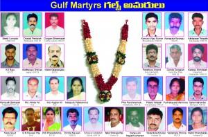 Gulf Martyrs P2