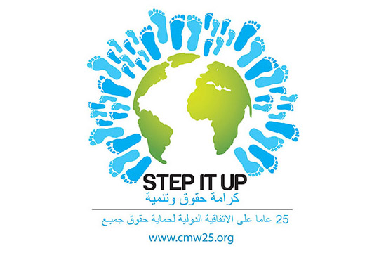 step-it-up22
